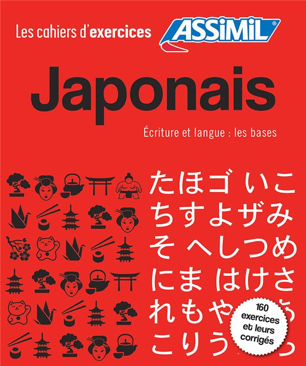 COFFRET CAHIERS JAPONAIS 0 + ECR GARNIER CATHERINE ASSIMIL