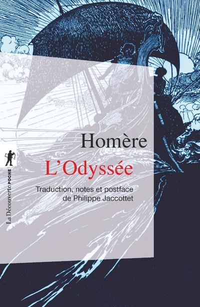 L-ODYSSEE (NE) HOMERE LA DECOUVERTE