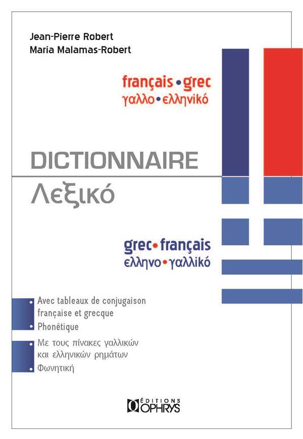 DICTIONNAIRE FRANCAIS-GREC  GREC-FRANCAIS