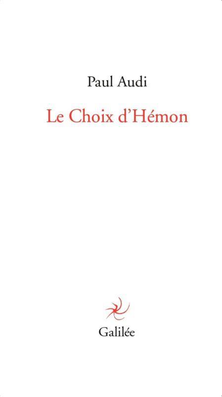 LE CHOIX D'HEMON