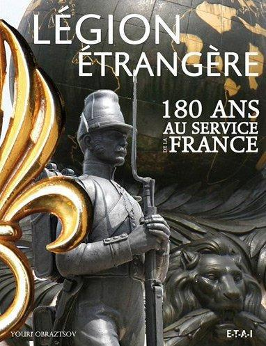YOURI OBRAZTSOV - LA LEGION ETRANGERE, 180 ANS AU SERVICE DE LA FRANCE