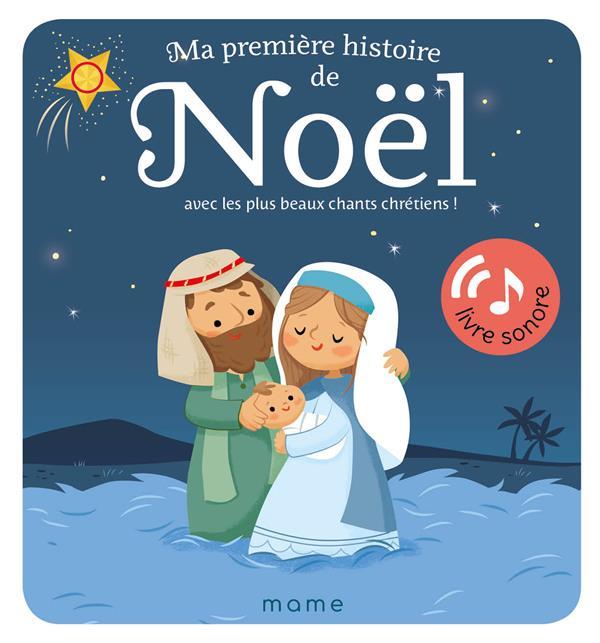 MA PREMIERE HISTOIRE DE NOEL