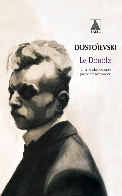 DOUBLE BAB N.345 DOSTOIEVSKI FEDOR ACTES SUD
