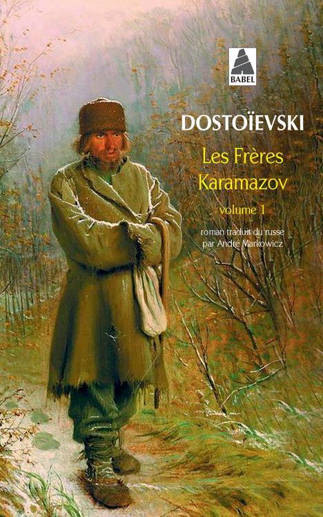 LES FRERES KARAMAZOV T.1 DOSTOIEVSKI FEDOR ACTES SUD