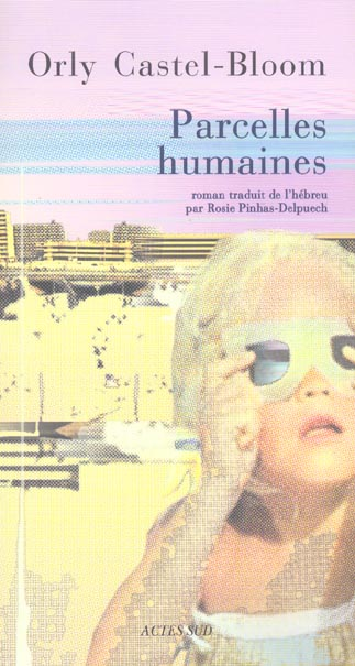 PARCELLES HUMAINES