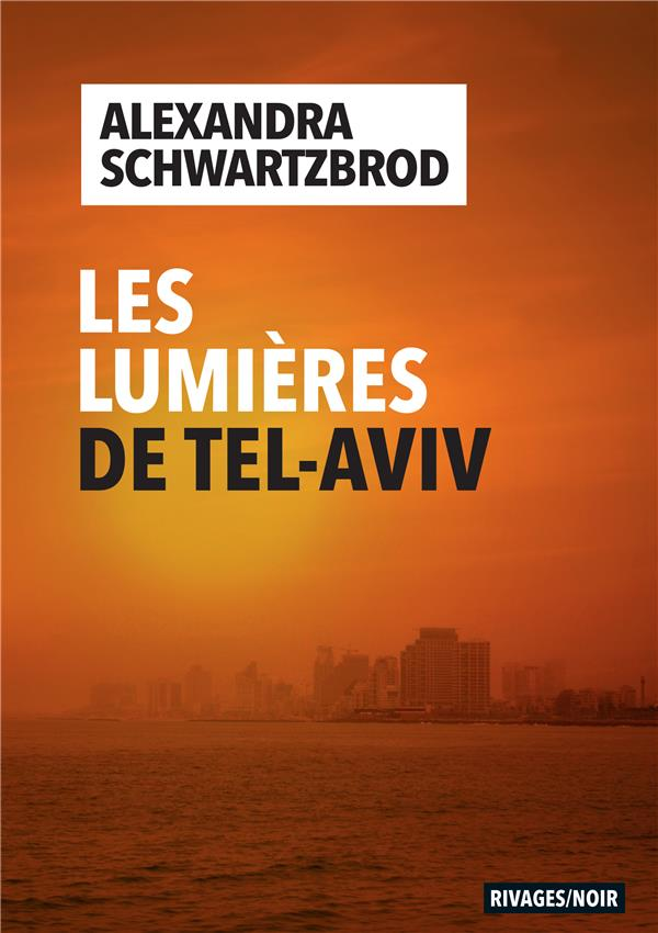 LES LUMIERES DE TEL AVIV SCHWARTZBROD A. Rivages