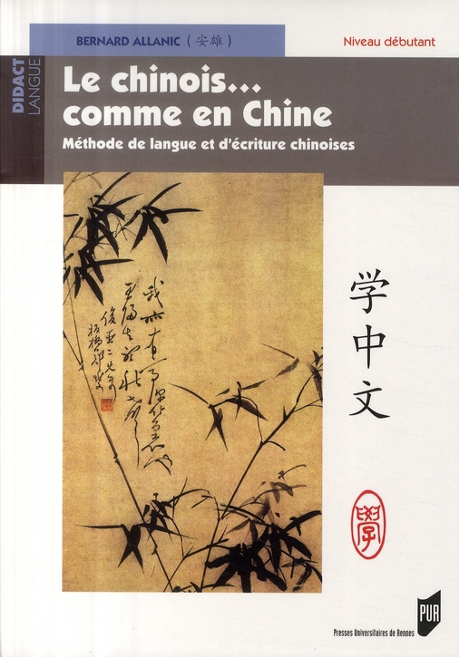 CHINOIS COMME EN CHINE