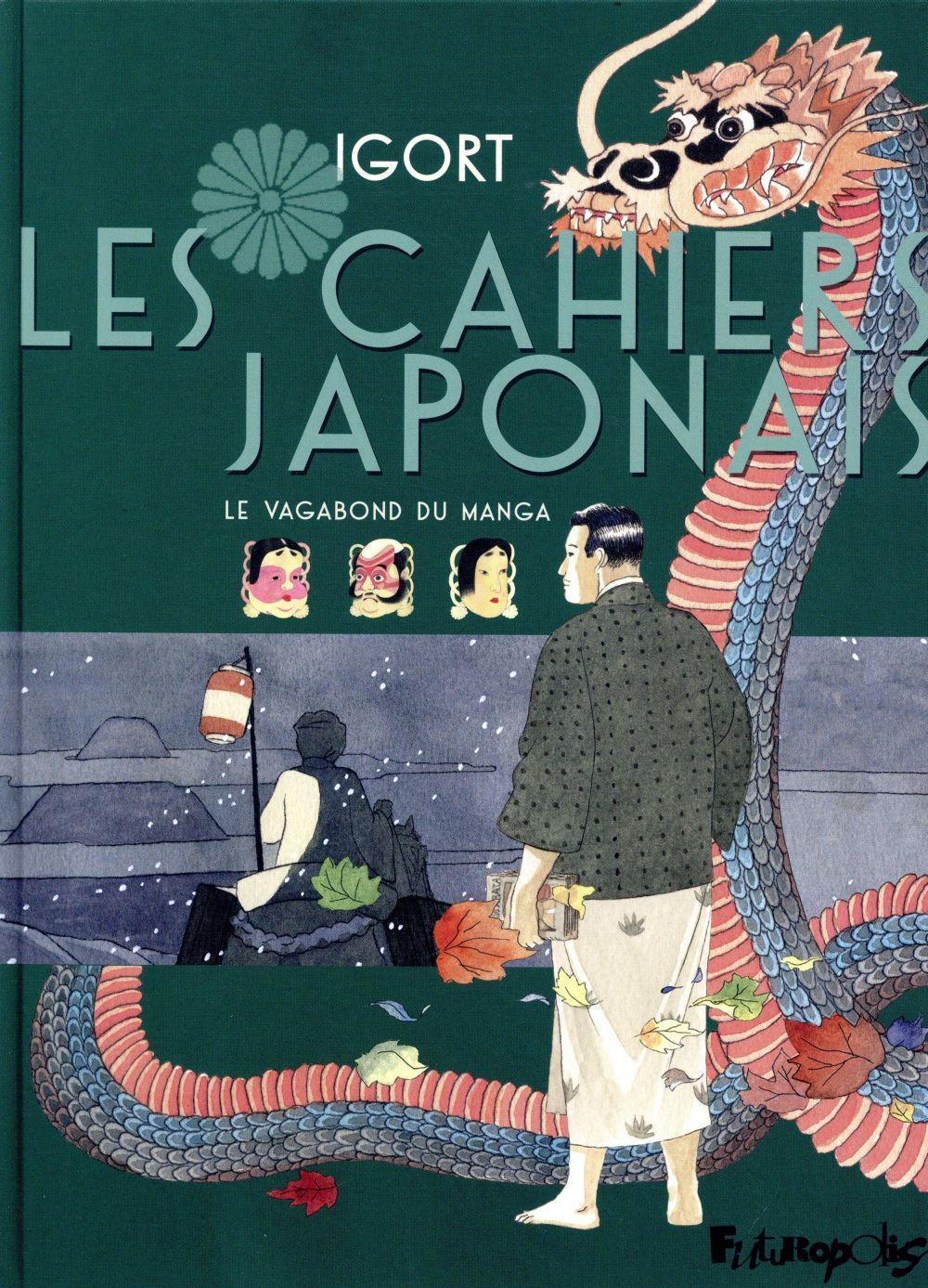 LES CAHIERS JAPONAIS T.2  -  LE VAGABOND DU MANGA IGORT GALLISOL