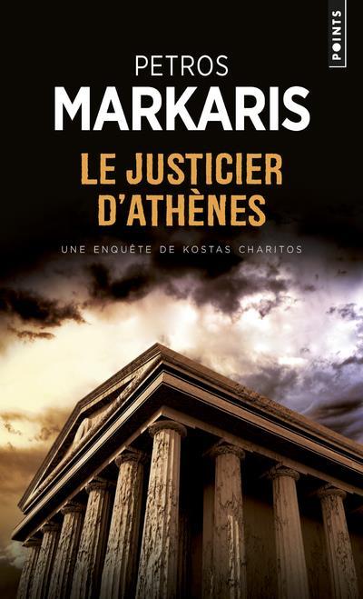 LE JUSTICIER D'ATHENES