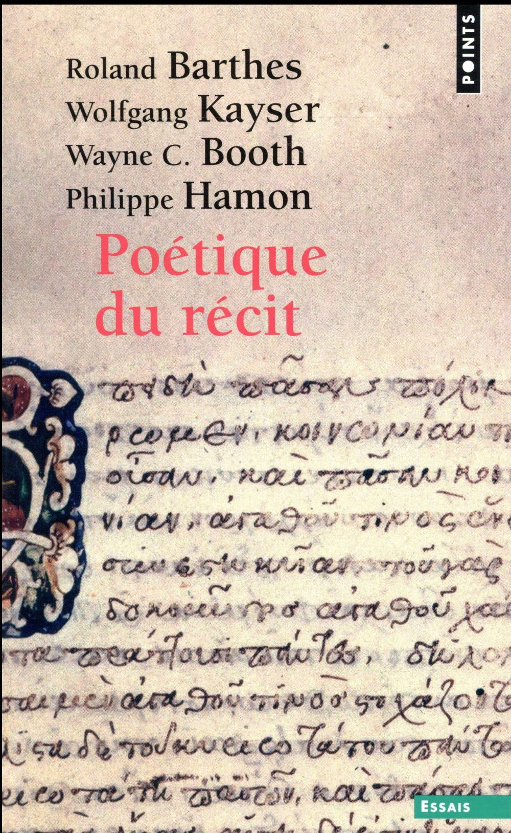 POETIQUE DU RECIT