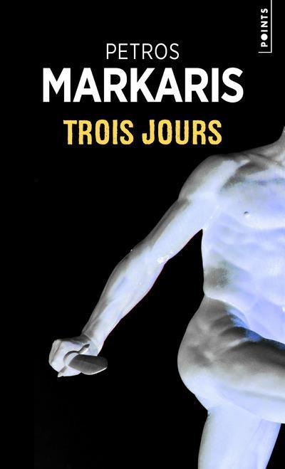TROIS JOURS MARKARIS PETROS POINTS