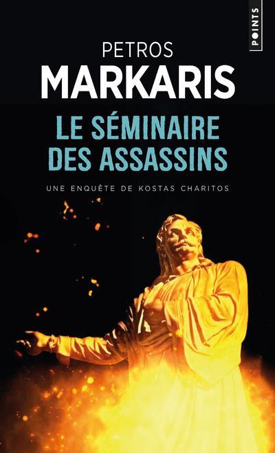 LE SEMINAIRE DES ASSASSINS