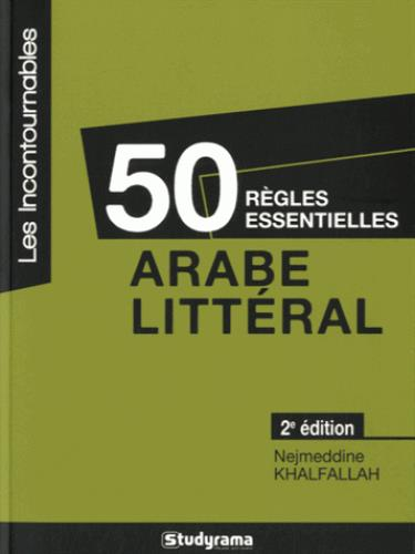 50 REGLES ESSENTIELLES  -  ARABE LITTERAL (2E EDITION)