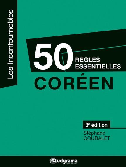 50 REGLES ESSENTIELLES   COREEN