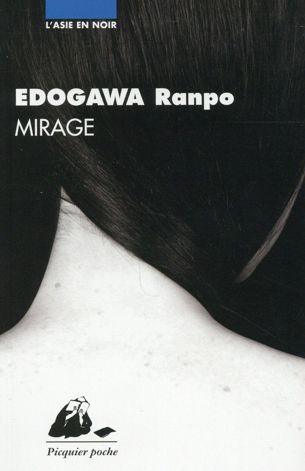 Edogawa Ranpo - MIRAGE