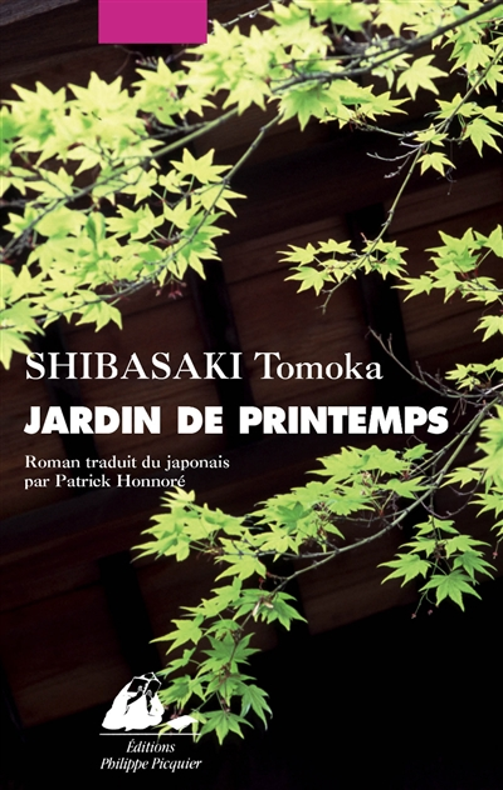 Shibasaki Tomoka - JARDIN DE PRINTEMPS