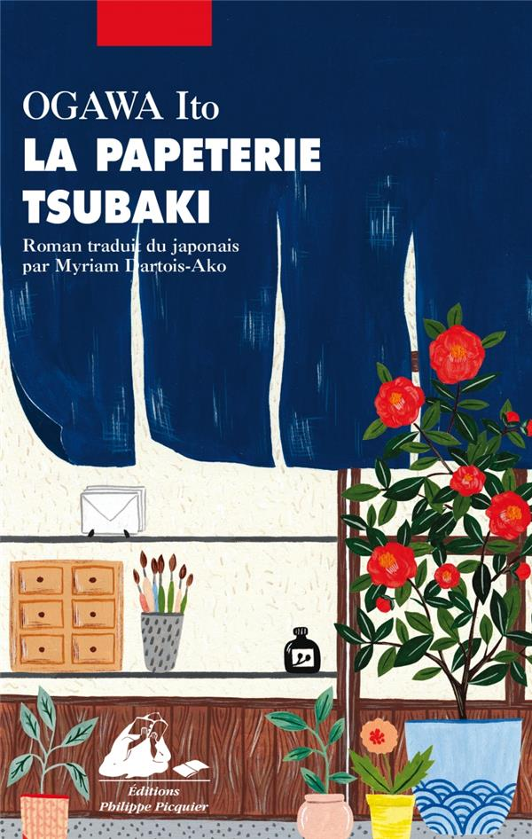 - LA PAPETERIE TSUBAKI