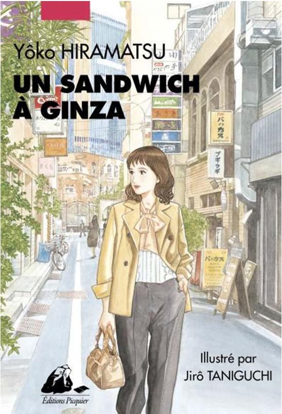 HIRAMATSU, YOKO - UN SANDWICH A GINZA