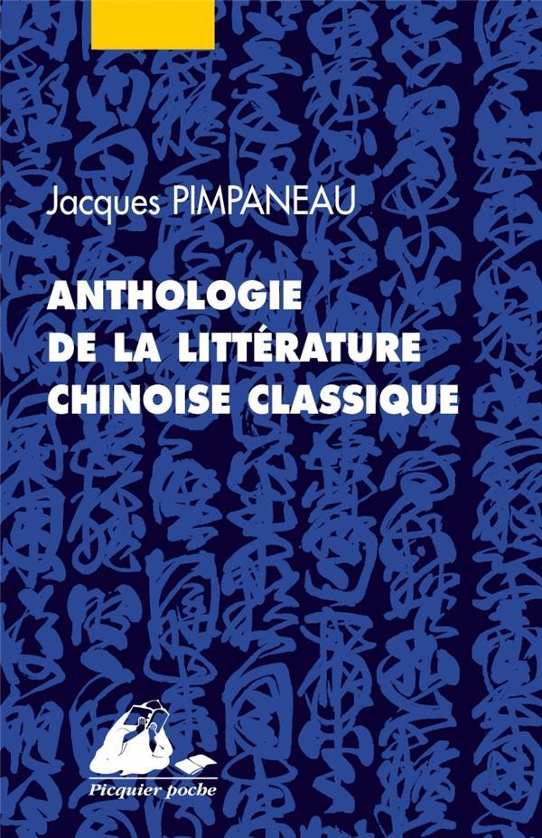 ANTHOLOGIE DE LA LITTERATURE CHINOISE CLASSIQUE