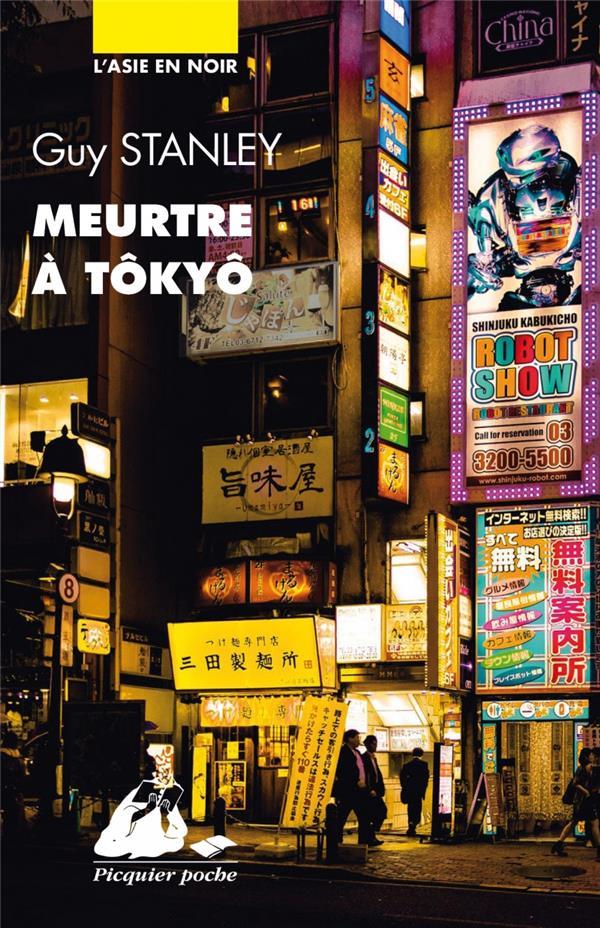 MEURTRE A TOKYO