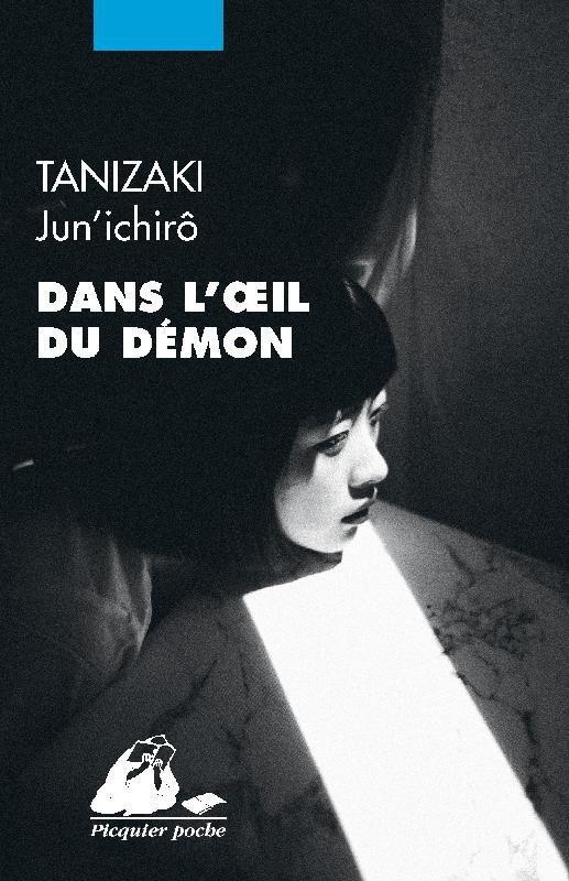 DANS L'OEIL DU DEMON