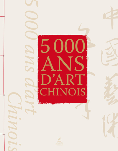 5000 ANS D-ART CHINOIS COLLECTIF PLACE VICTOIRES
