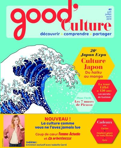 GOOD CULTURE - NUMERO 2 COLLECTIF FEMME ACTUELLE