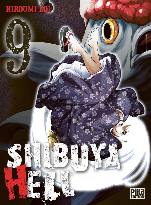 SHIBUYA HELL T.9 AOI HIROUMI PIKA