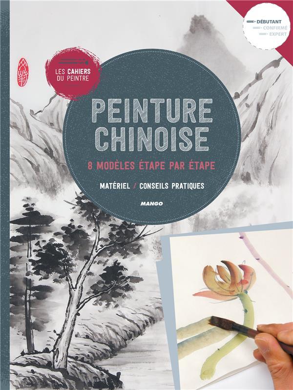 PEINTURE CHINOISE Chen Walter Mango