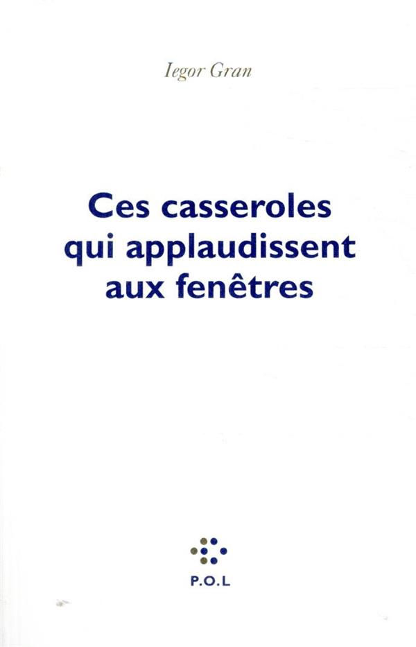 CES CASSEROLES QUI APPLAUDISSENT AUX FENETRES
