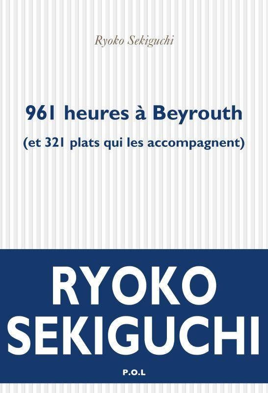 961 HEURES A BEYROUTH (ET 321 PLATS QUI L'ACCOMPAGNENT) SEKIGUCHI RYOKO POL