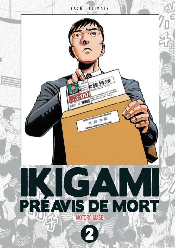 IKIGAMI ULTIMATE T02 Mase Motoro Kaze Manga
