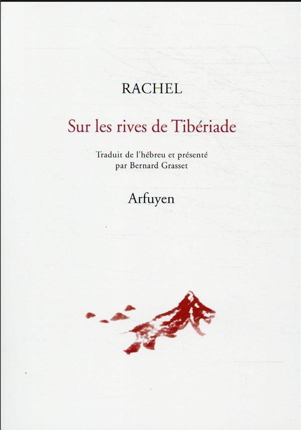 SUR LES RIVES DE TIBERIADE