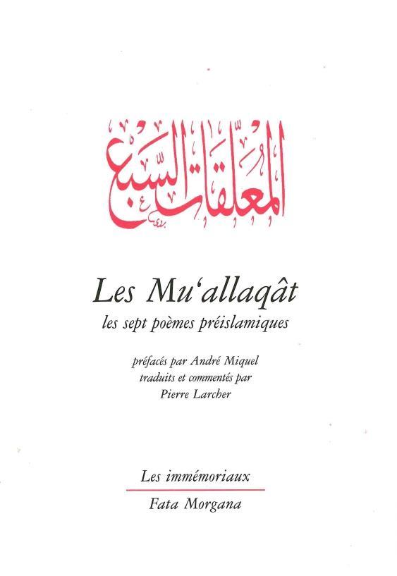 MU-ALLAQAT (LES)