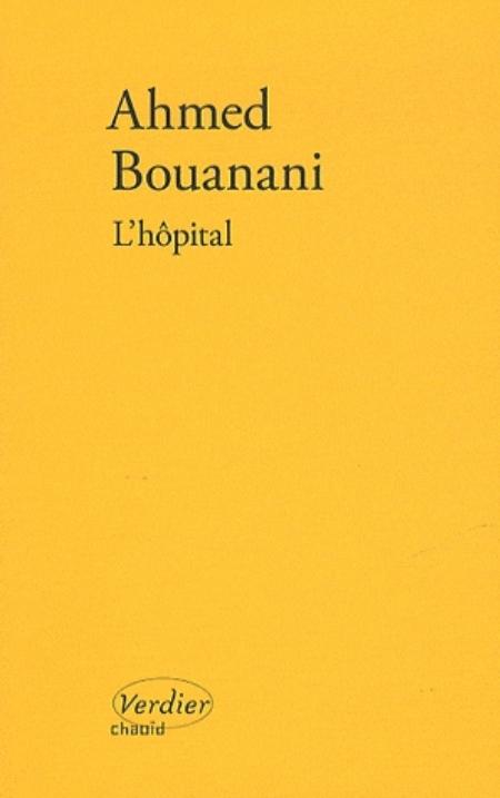 L'HOPITAL RECIT EN NOIR ET BLANC