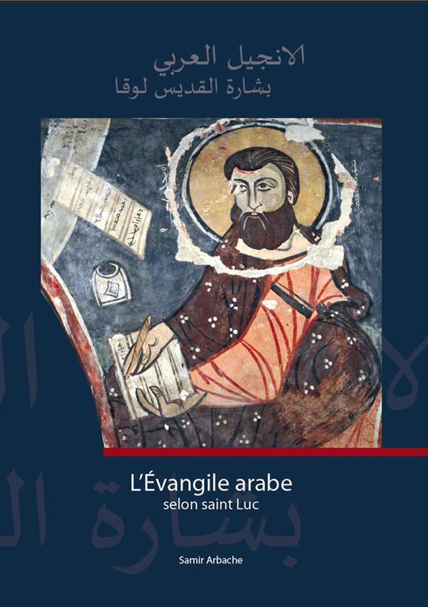 L'EVANGILE ARABE SELON SAINT LUC. TEXTE DU VIIIE SIECLE, COPIE EN 897. EDITION ET TRADUCTION ARBACHE, SAMIR SAFRAN BXL