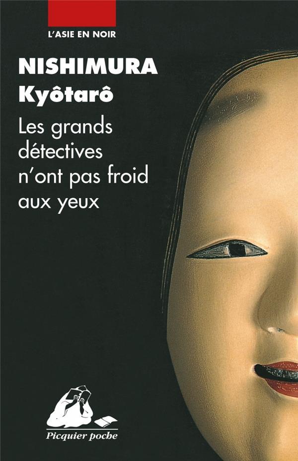 LES GRANDS DETECTIVES N'ONT PAS FROID AUX YEUX NISHIMURA KYOTARO PICQUIER