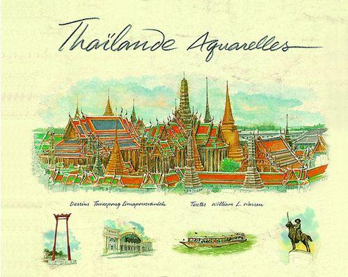 THAILANDE  -  AQUARELLES WARREN/TAVEEPONG PACIFIQUE