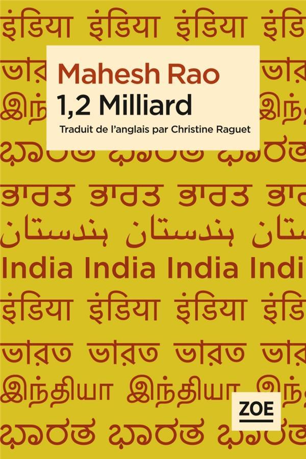 1,2 MILLIARD