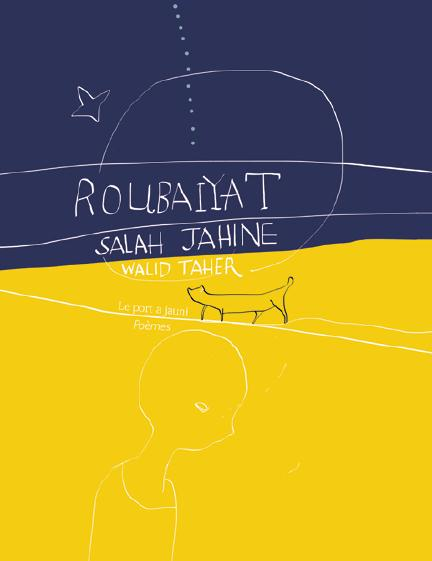 ROUBAIYAT - QUATRAINS EGYPTIENS