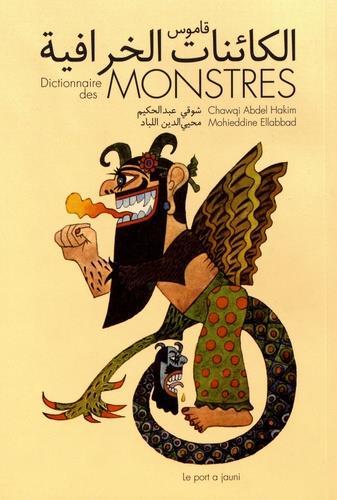 DICTIONNAIRE DES MONSTRES