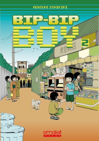BIP-BIP BOY T.2 OSHIKIRI, RENSUKE PIX N LOVE