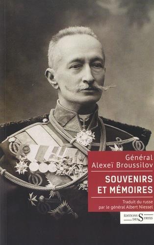 SOUVENIRS ET MEMOIRES (1917-1925)