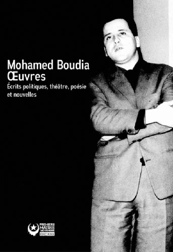 MOHAMED BOUDIA : OEUVRES