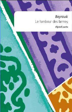 LE TAMBOUR DES LARMES