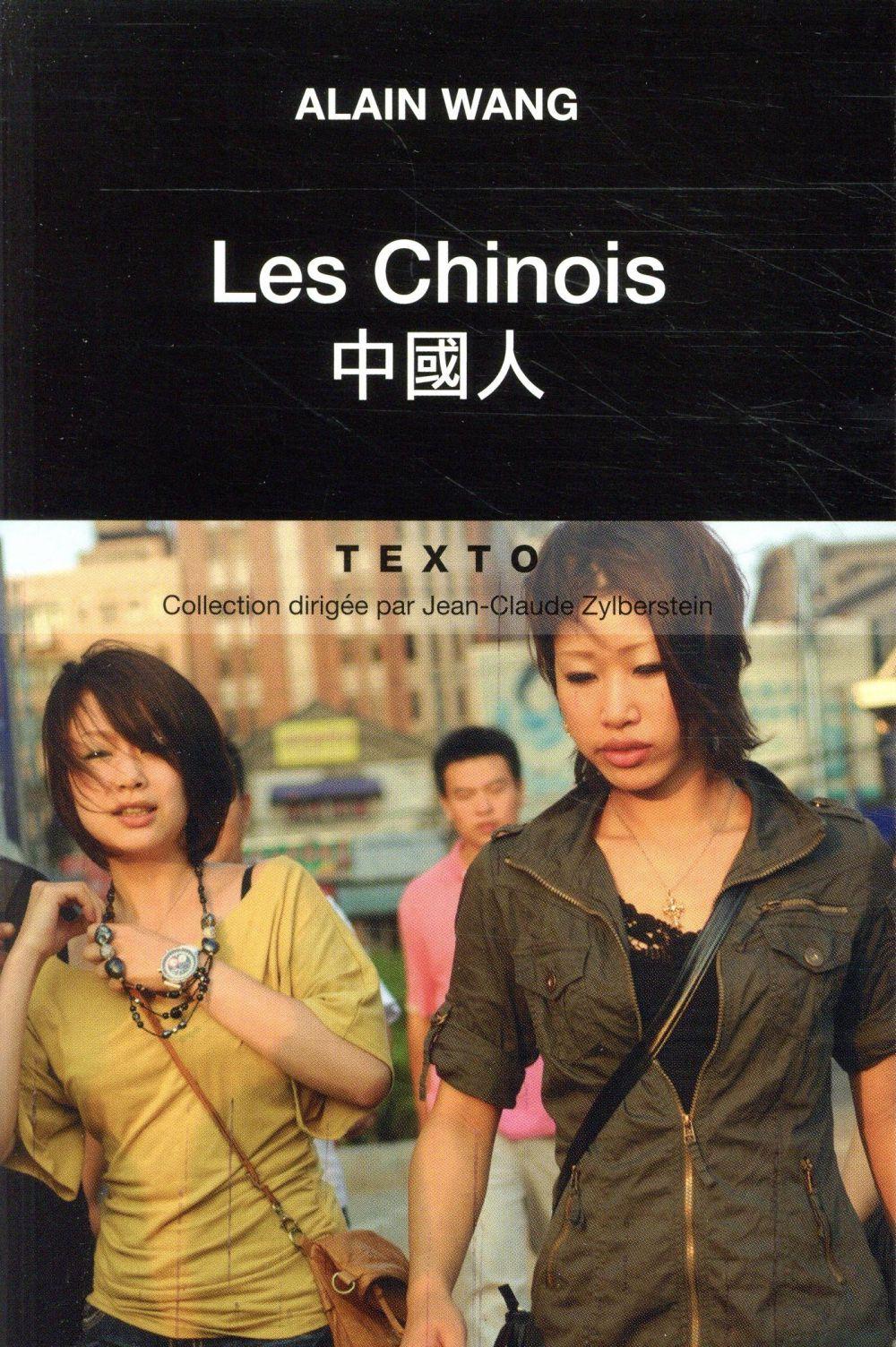 LES CHINOIS  TALLANDIER