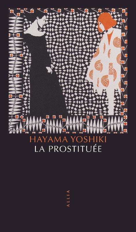 LA PROSTITUEE HAYAMA, YOSHIKI ALLIA