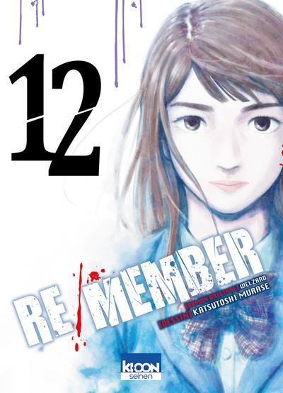 REMEMBER T12 - VOL12