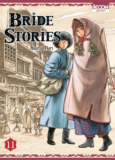 https://webservice-livre.tmic-ellipses.com/couverture/9791032704073.jpg MORI, KAORU KI-OON