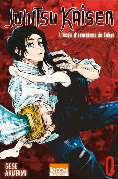 JUJUTSU KAISEN T.0.  -  L'ECOLE D'EXORCISME DE TOKYO AKUTAMI GEGE KI-OON